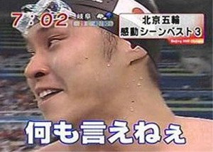 f:id:onigiri-man:20180301040950p:plain