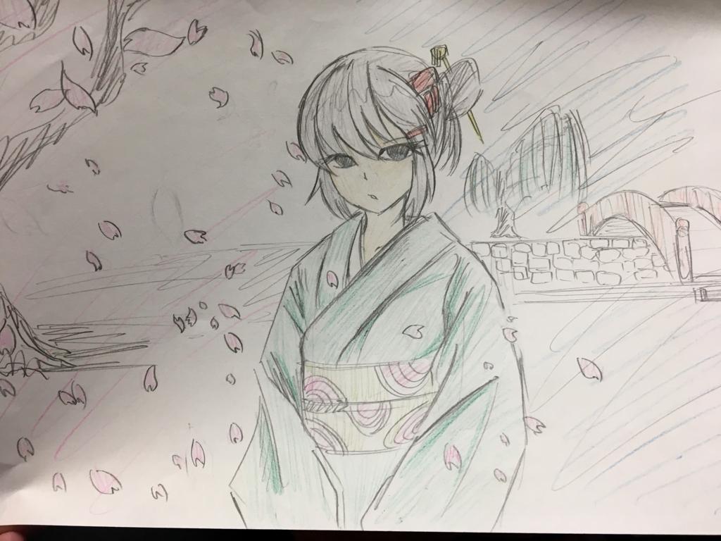f:id:onigiri-man:20180319025020j:plain
