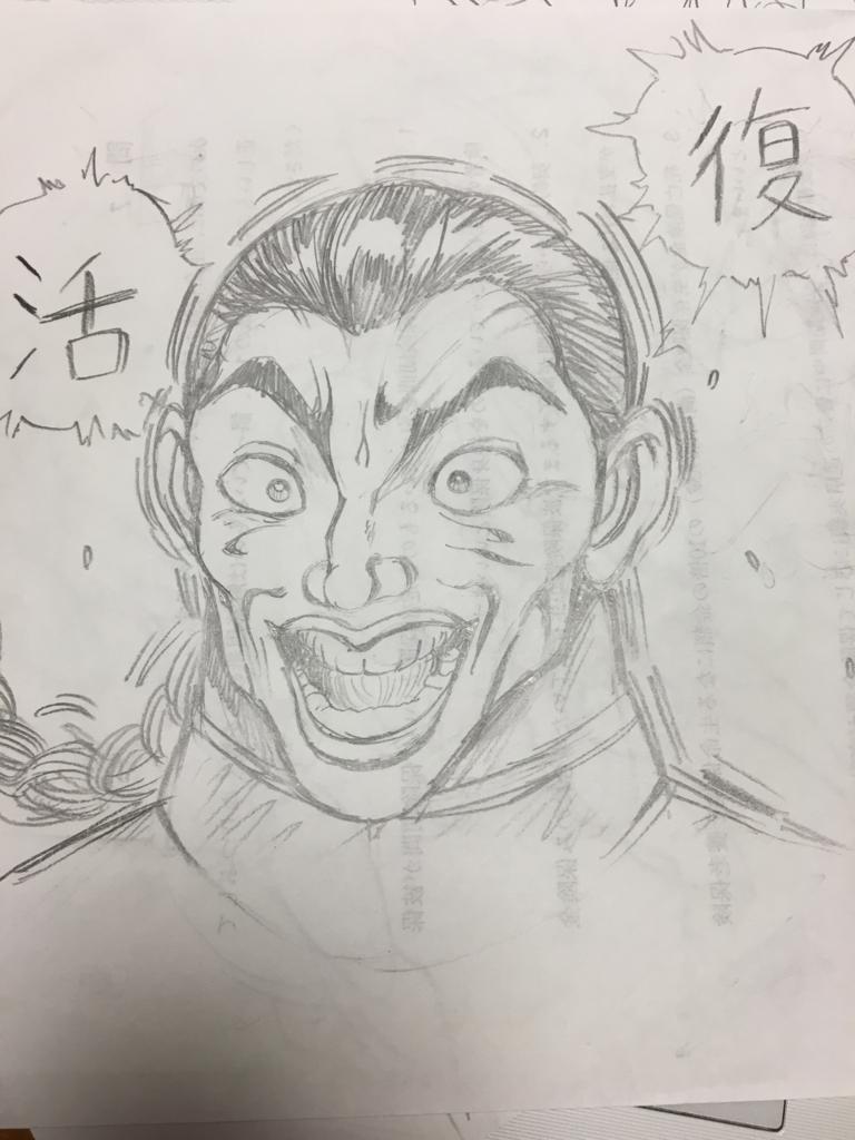 f:id:onigiri-man:20180319033126j:plain