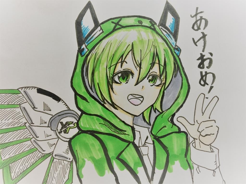 f:id:onigiri-man:20180319035746j:plain
