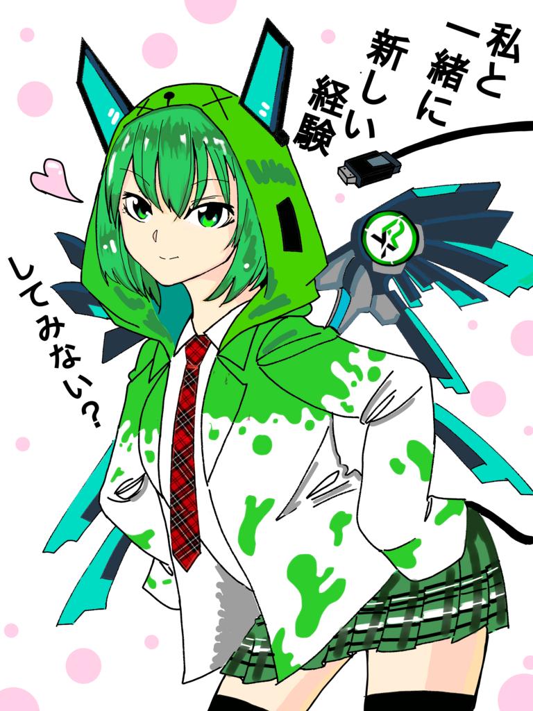 f:id:onigiri-man:20180319040344p:plain