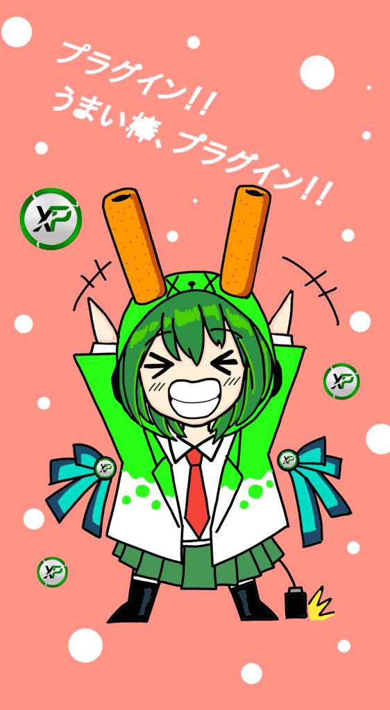 f:id:onigiri-man:20180319040610p:plain