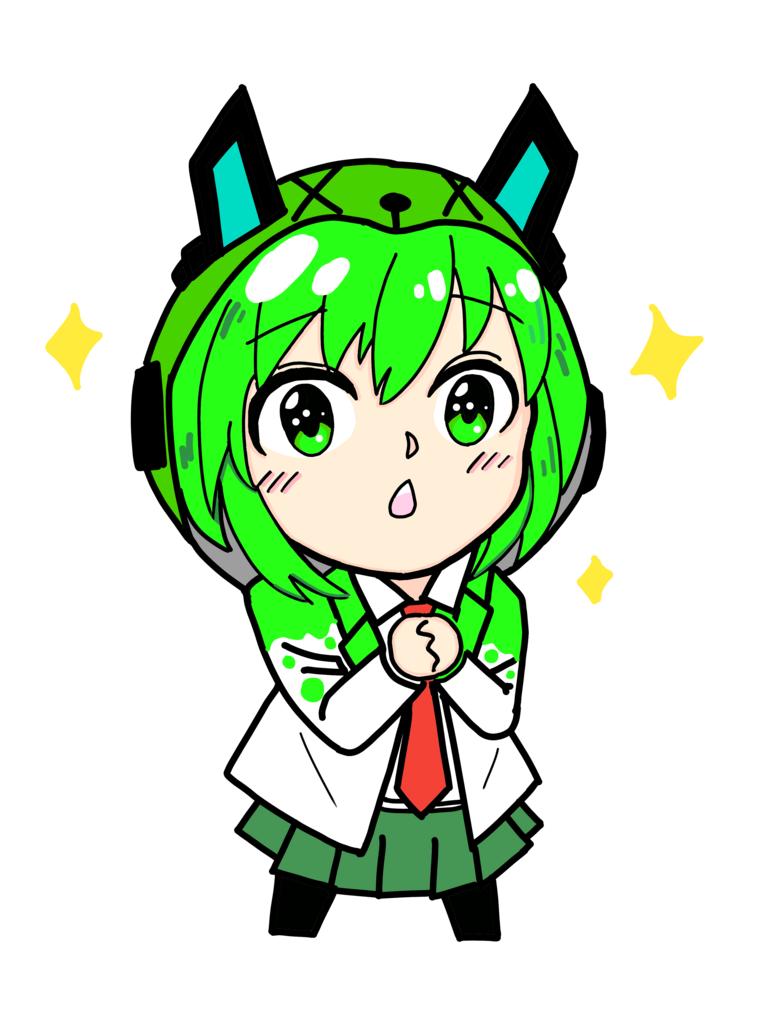 f:id:onigiri-man:20180319040704p:plain