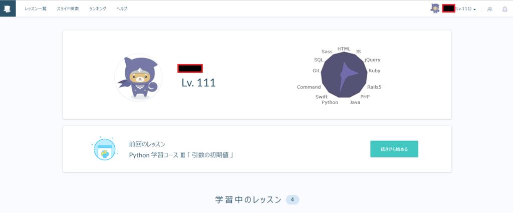 f:id:onigiri-man:20180320150933p:plain