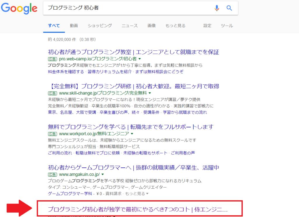 f:id:onigiri-man:20180320162829p:plain