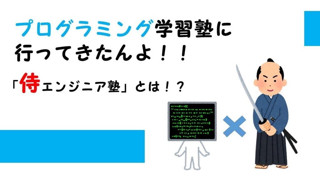 f:id:onigiri-man:20180321025713j:plain