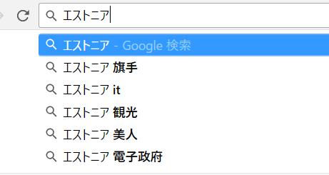 f:id:onigiri-man:20180321131709p:plain