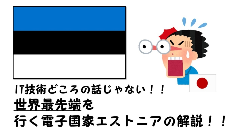 f:id:onigiri-man:20180323042938j:plain