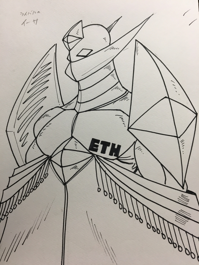 f:id:onigiri-man:20180325174633j:plain