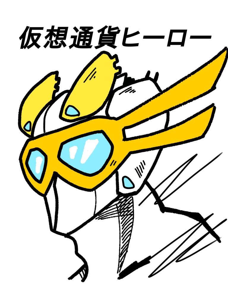 f:id:onigiri-man:20180327040708p:plain