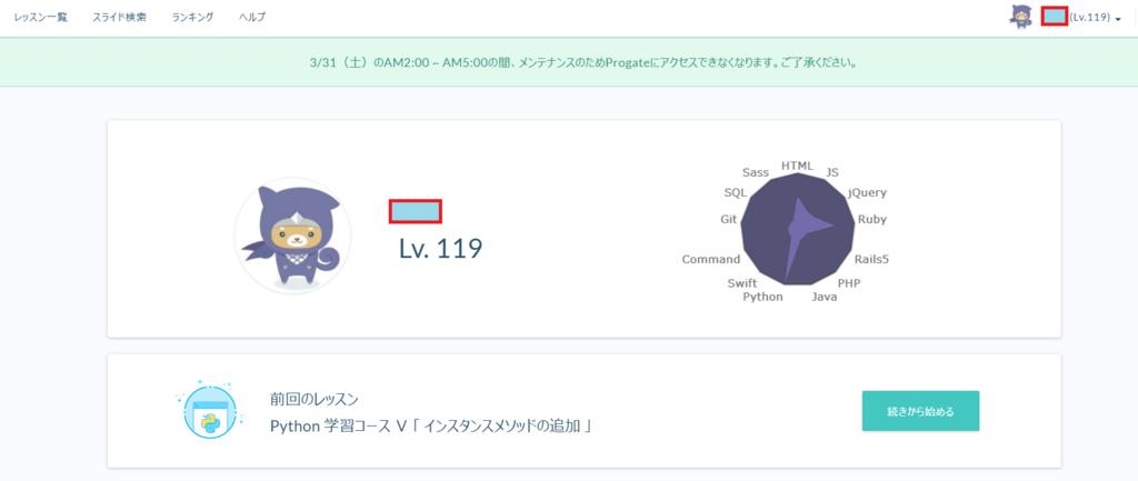 f:id:onigiri-man:20180330045923p:plain