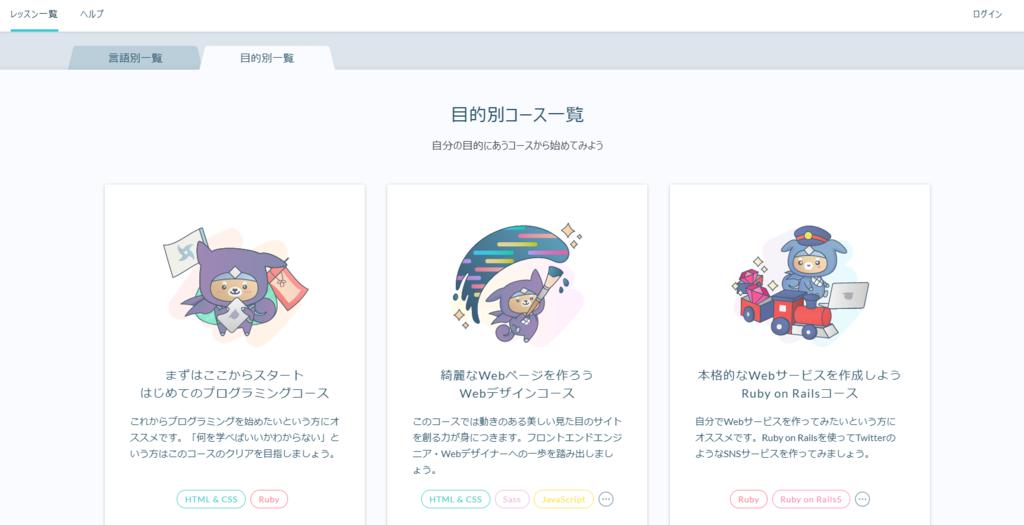 f:id:onigiri-man:20180330052652p:plain