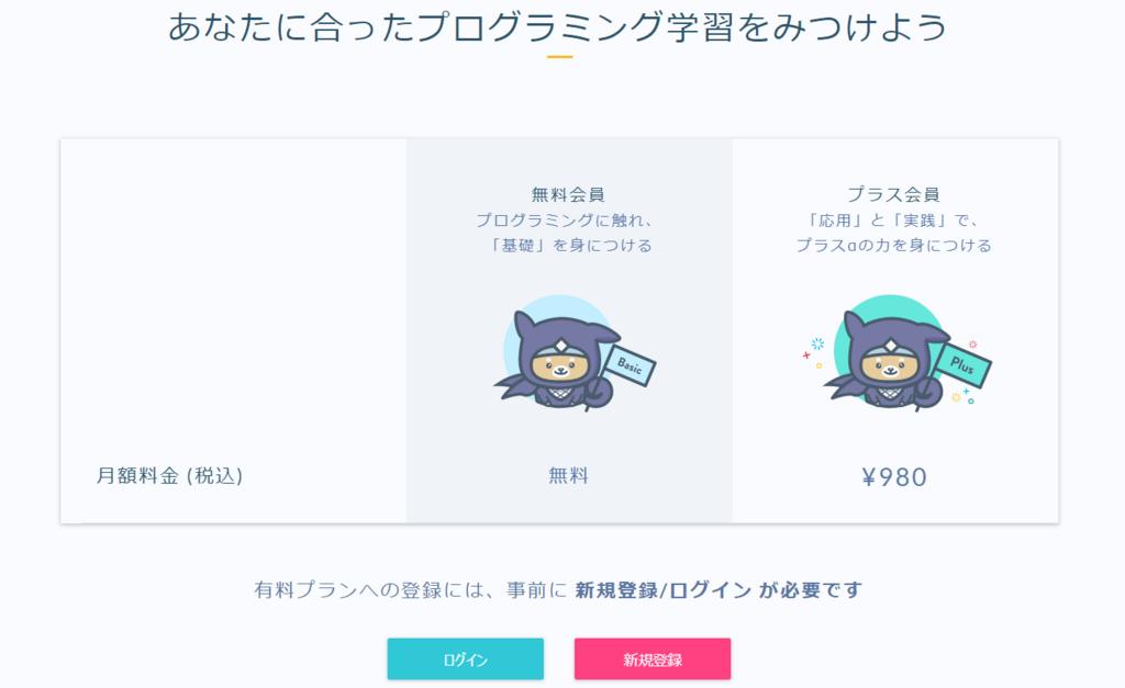 f:id:onigiri-man:20180330053144p:plain