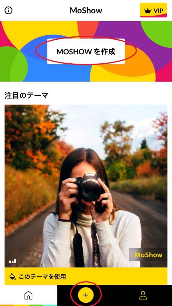 f:id:onigiri-man:20180404235702p:plain