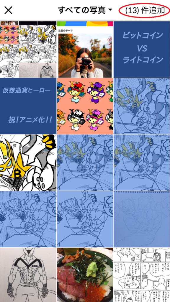 f:id:onigiri-man:20180405000018p:plain