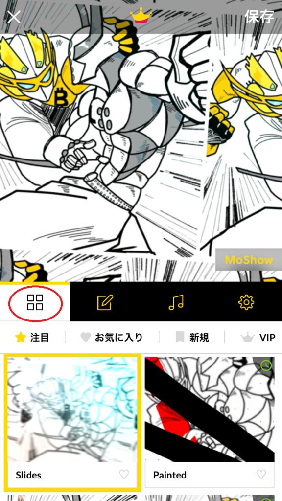 f:id:onigiri-man:20180405000324p:plain