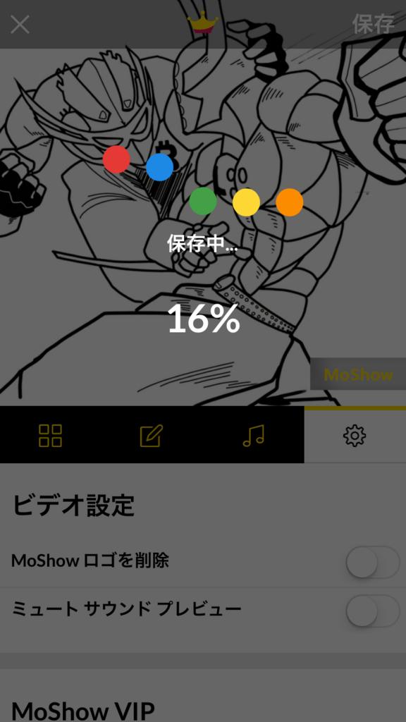 f:id:onigiri-man:20180405005257p:plain