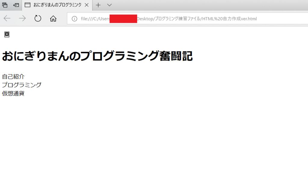 f:id:onigiri-man:20180408031301p:plain