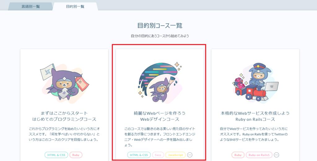 f:id:onigiri-man:20180409045040p:plain