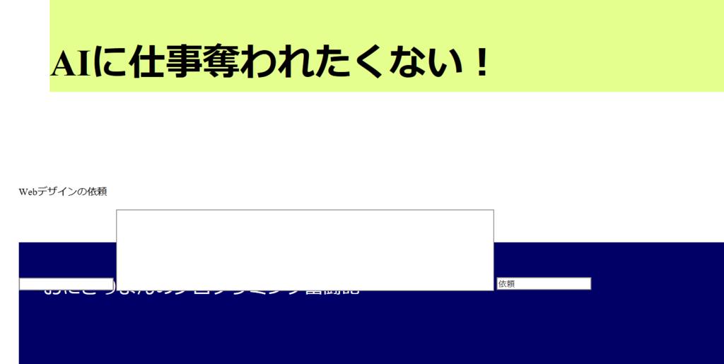 f:id:onigiri-man:20180409053050p:plain