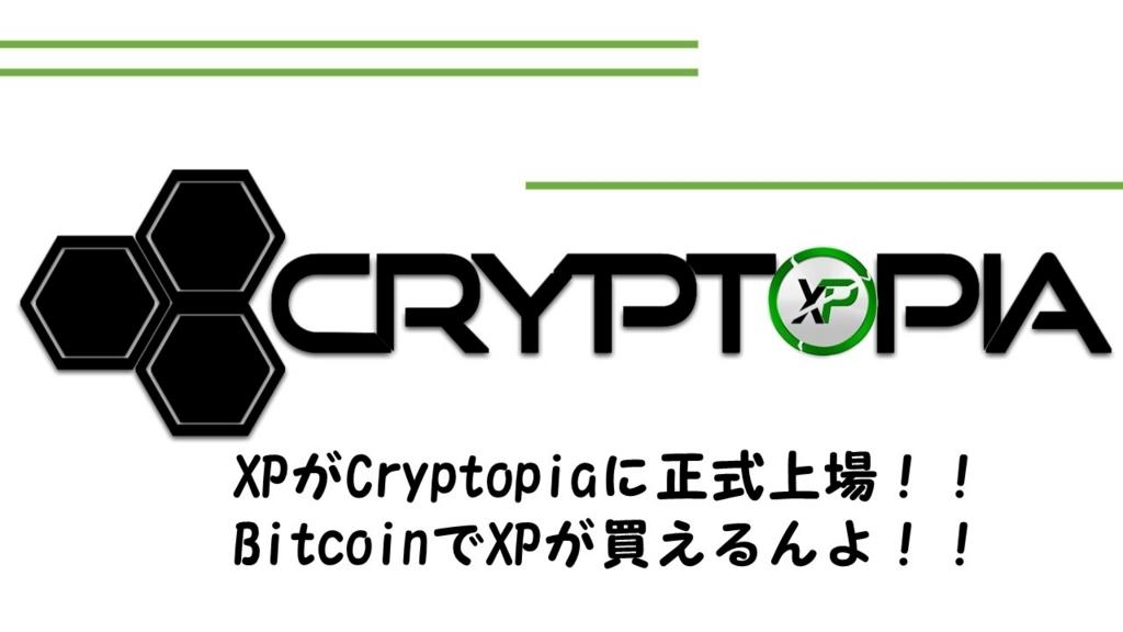f:id:onigiri-man:20180412025259j:plain