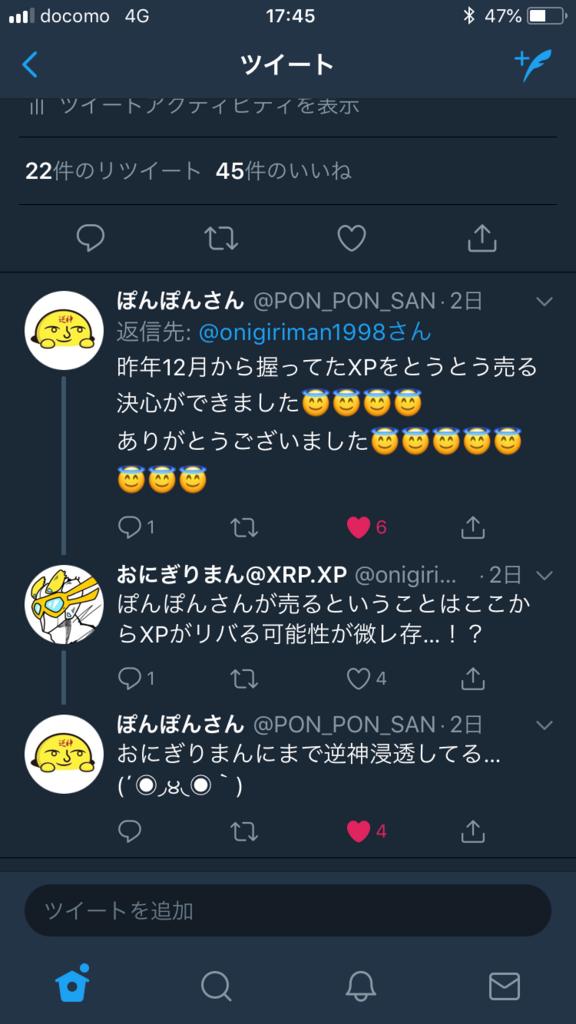 f:id:onigiri-man:20180412030031p:plain