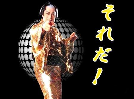 f:id:onigiri-man:20180415000625p:plain