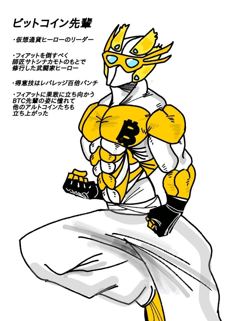 f:id:onigiri-man:20180415002328j:plain