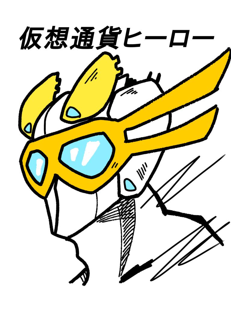 f:id:onigiri-man:20180416020755p:plain