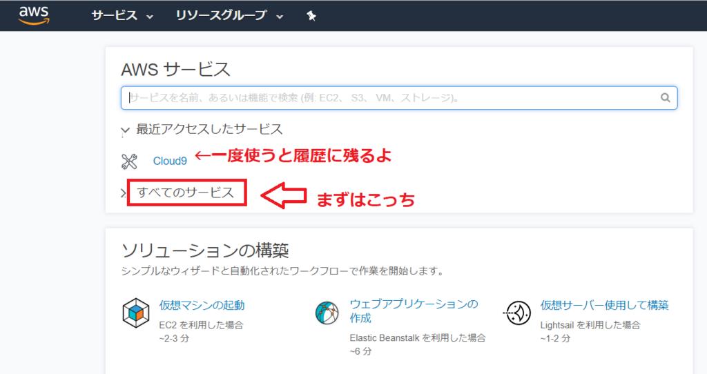 f:id:onigiri-man:20180419023359p:plain