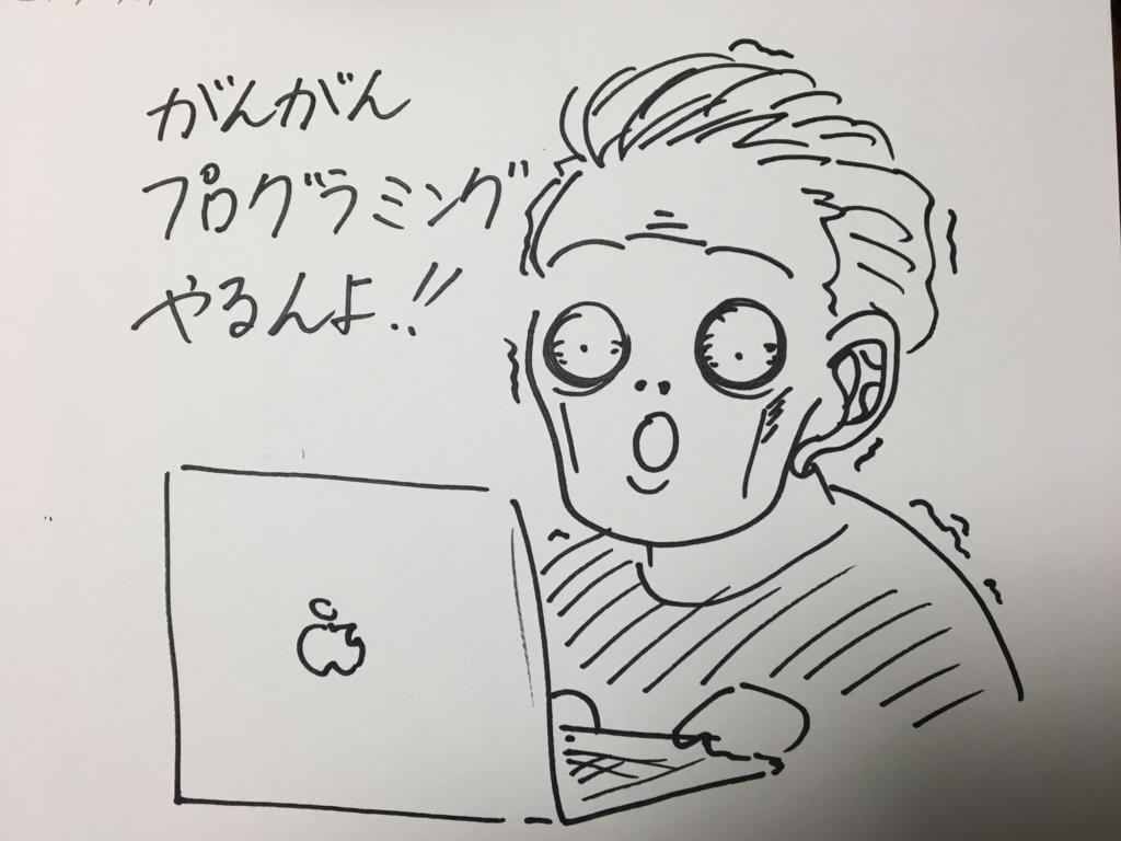 f:id:onigiri-man:20180419031540j:plain