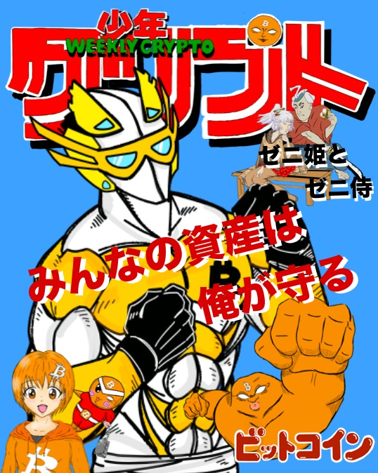 f:id:onigiri-man:20180423025009j:plain