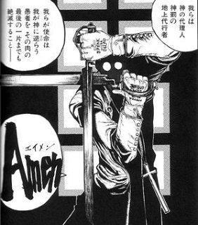 f:id:onigiri-man:20180424071030p:plain