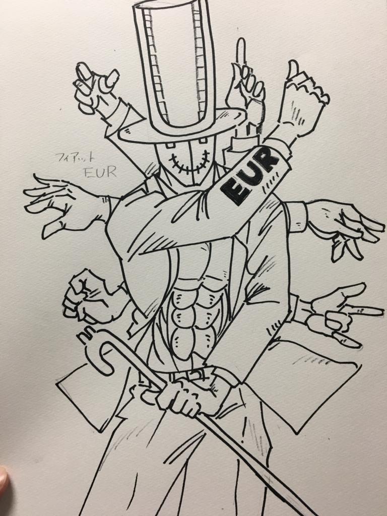 f:id:onigiri-man:20180426041226j:plain