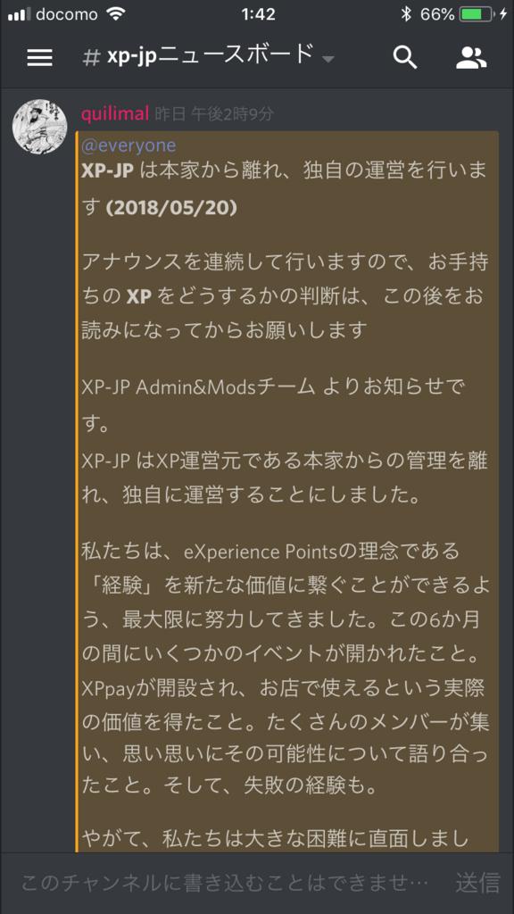 f:id:onigiri-man:20180521020843p:plain
