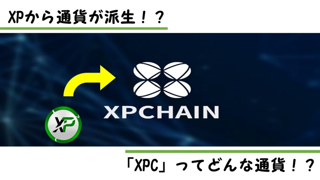 f:id:onigiri-man:20180521022623j:plain