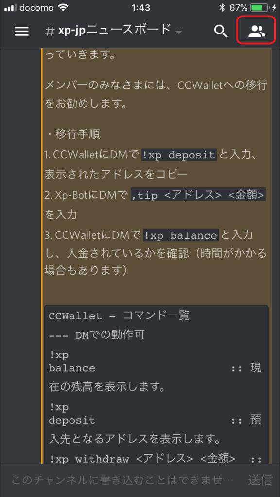 f:id:onigiri-man:20180521032602p:plain