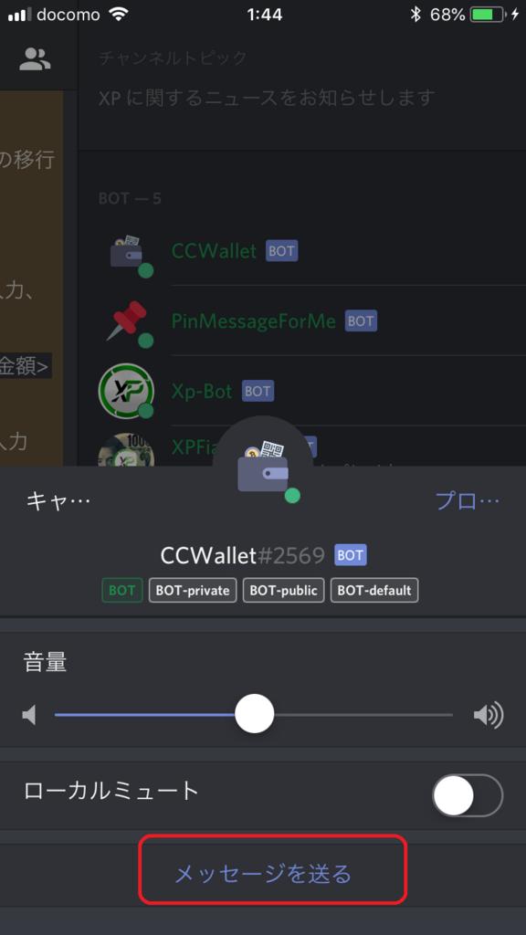f:id:onigiri-man:20180521032807p:plain