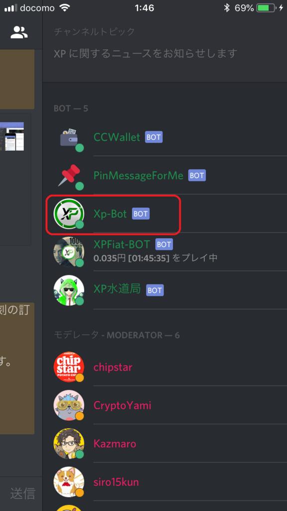 f:id:onigiri-man:20180521033136p:plain