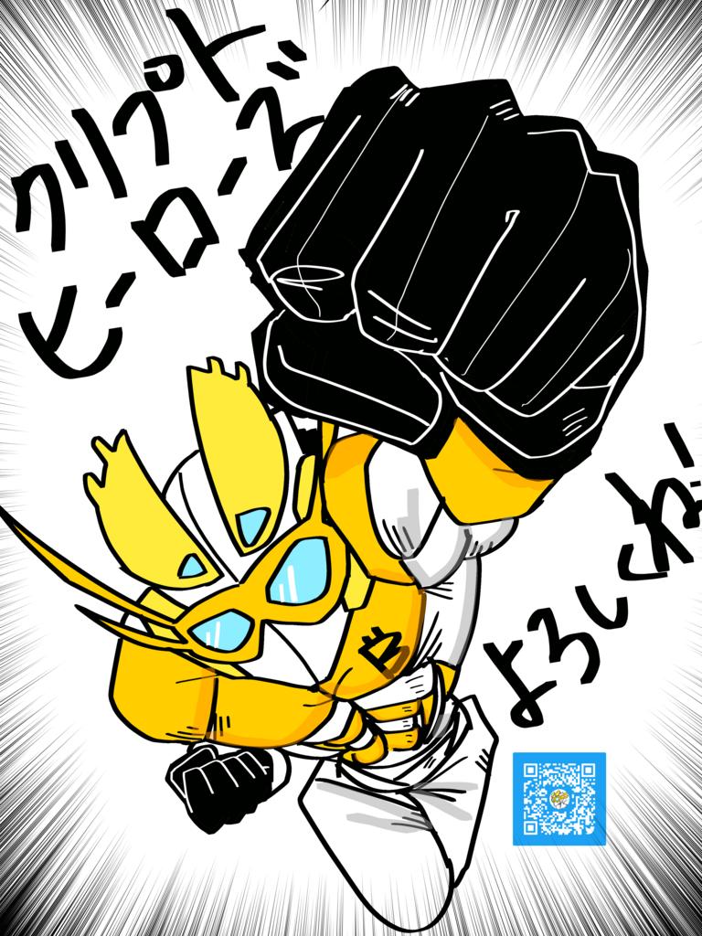f:id:onigiri-man:20180601101922p:plain