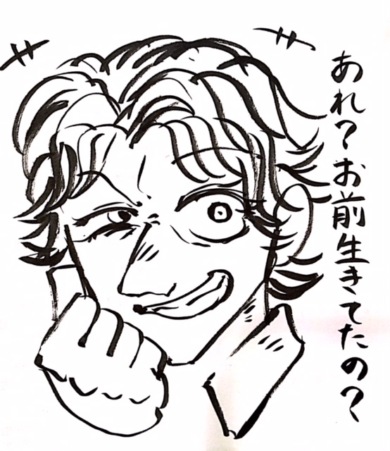 f:id:onigiri-man:20180629182311j:plain