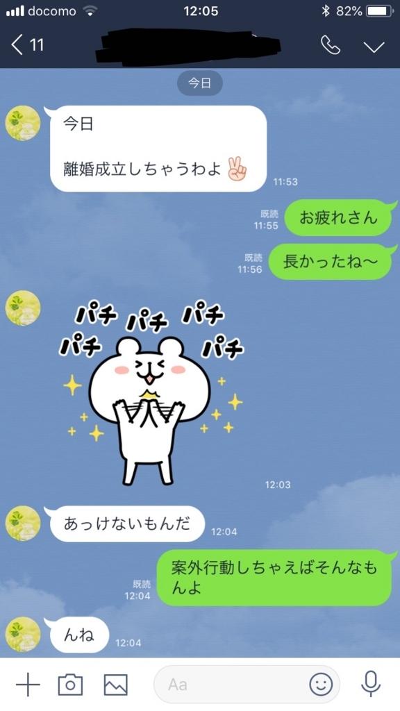 f:id:onigiri-man:20180828000022j:plain
