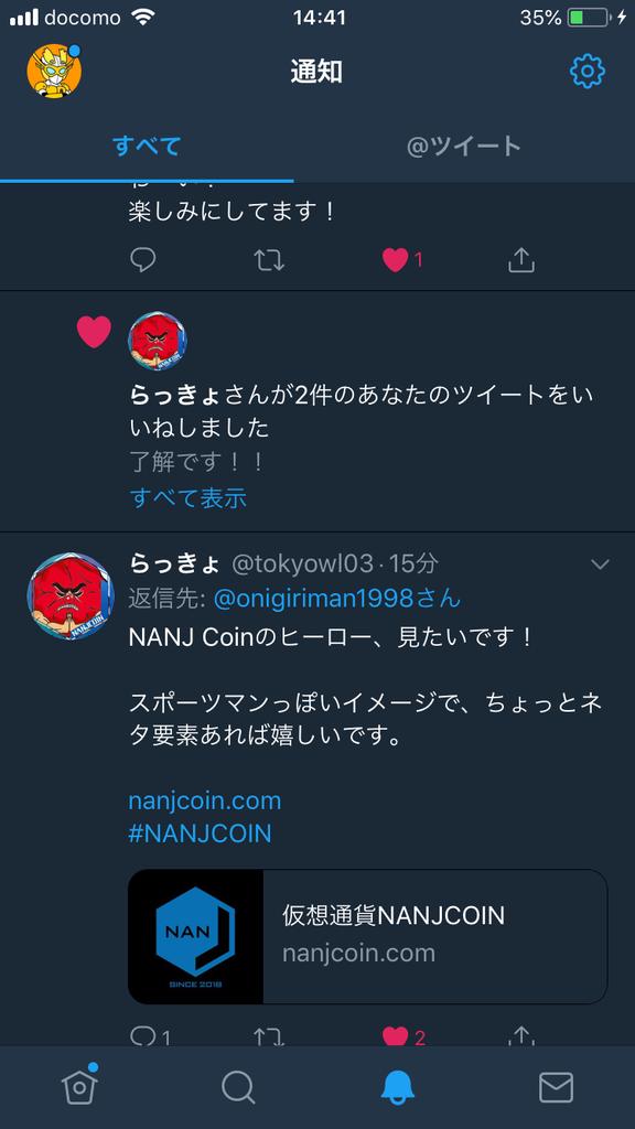 f:id:onigiri-man:20181011190245p:plain