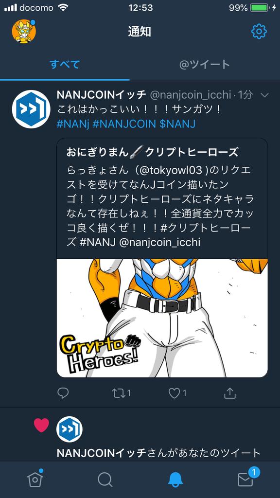 f:id:onigiri-man:20181011192803p:plain
