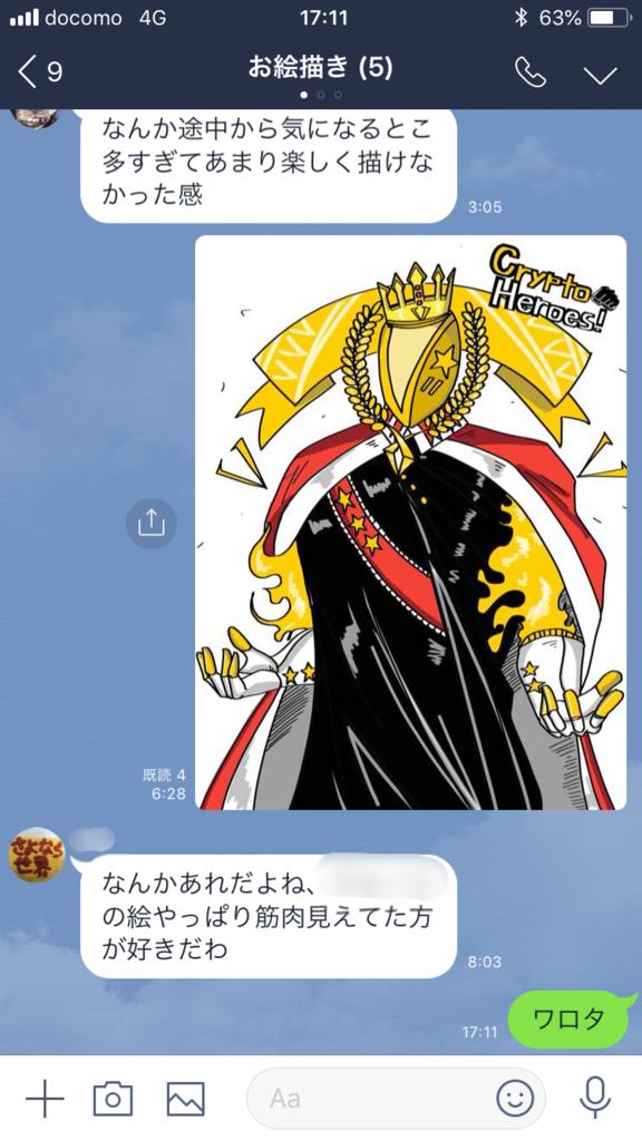 f:id:onigiri-man:20181013150234p:plain