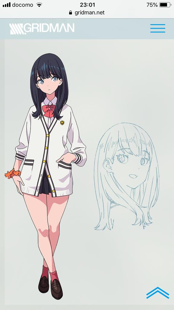 f:id:onigiri-man:20181017232031p:plain
