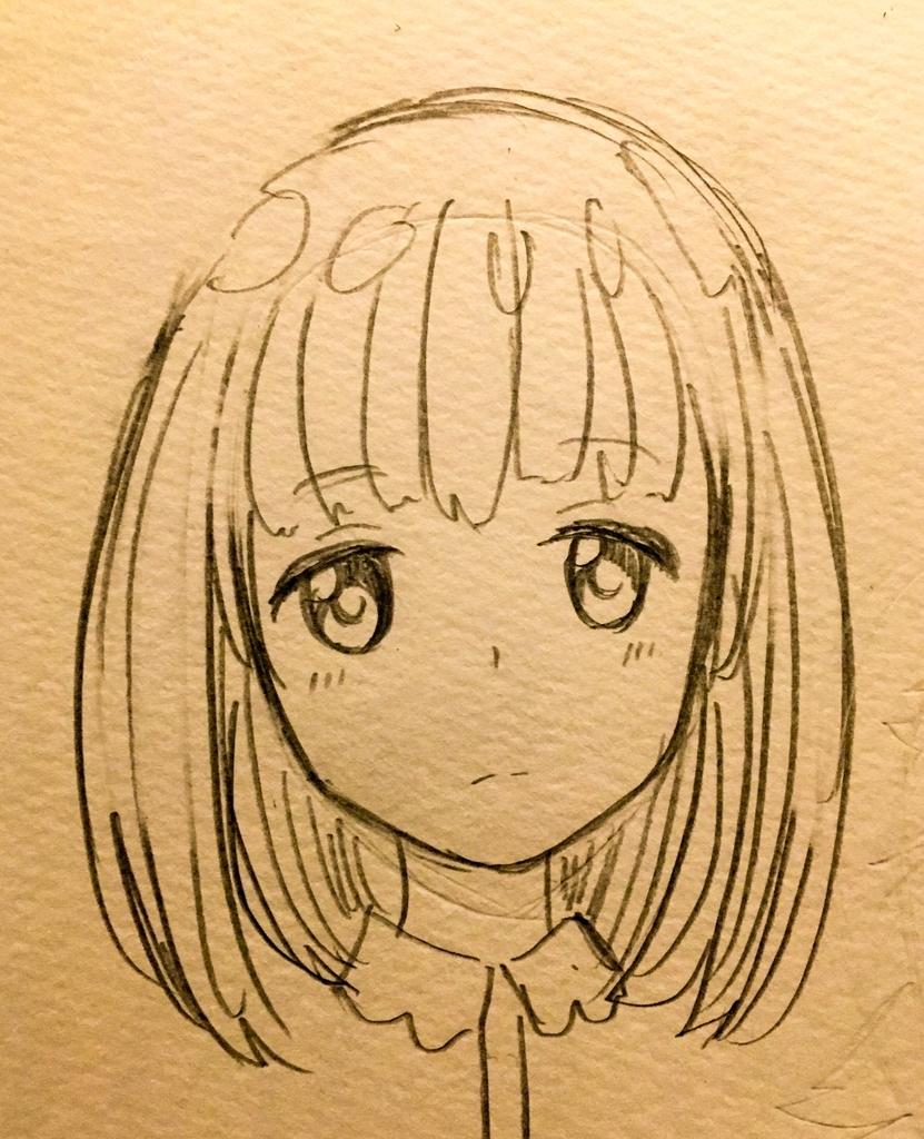 f:id:onigiri-man:20181020001742j:plain