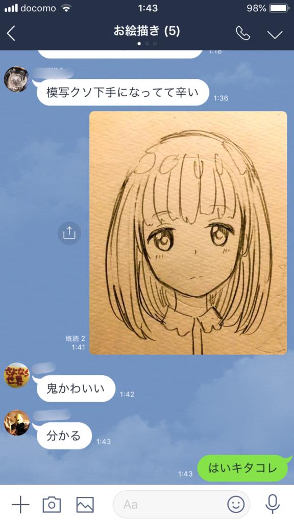 f:id:onigiri-man:20181020001910p:plain