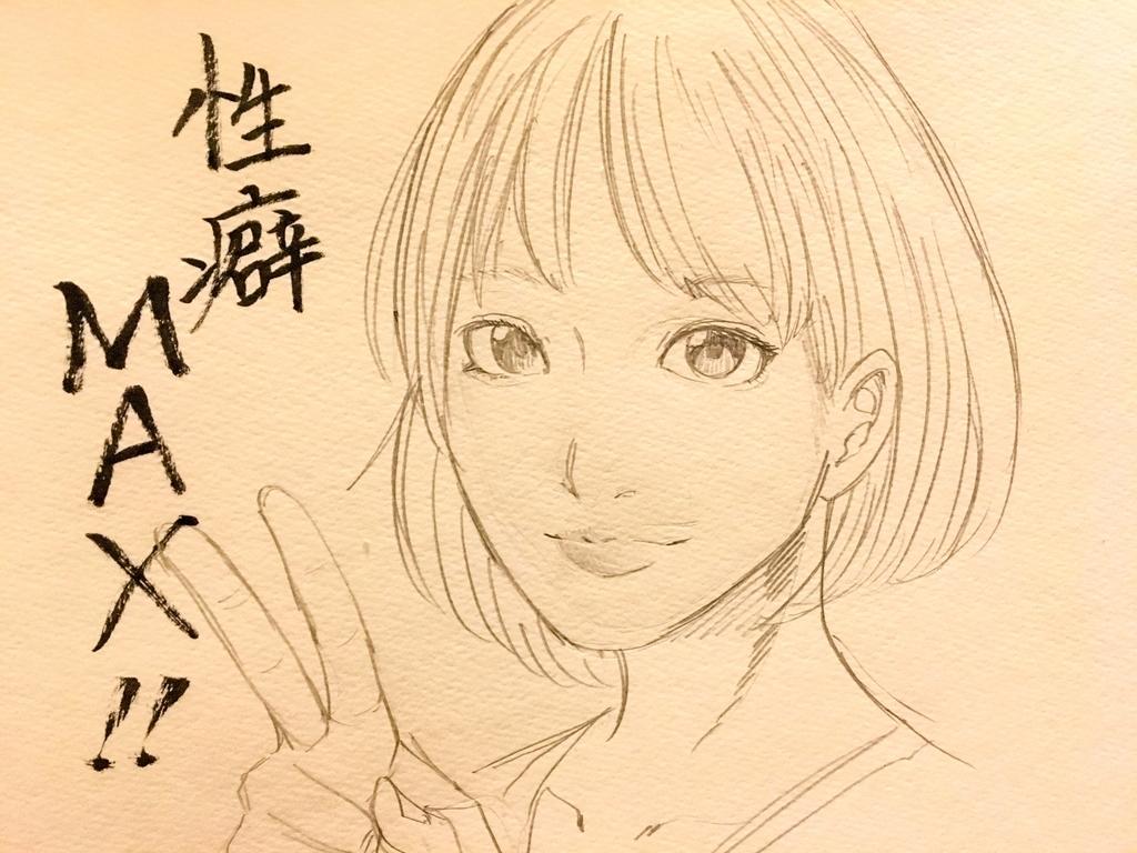 f:id:onigiri-man:20181027235255j:plain