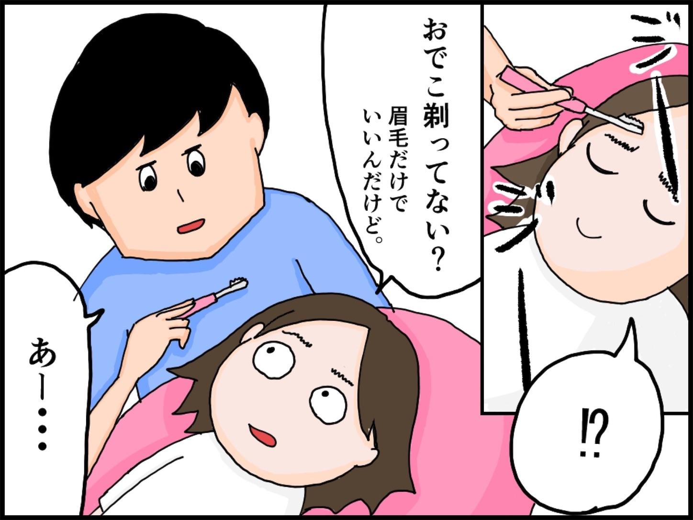 f:id:onigiri00onigiri:20200430181202j:image